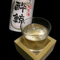 SUIGEI-Junmai-shu