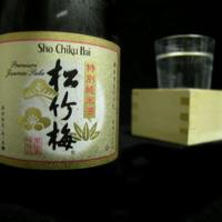 Tokubetsu Junmai Gold